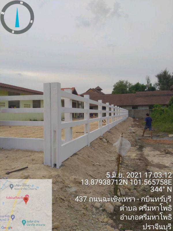 ผลงานติดตั้ง รั้วคาวบอย 4 ชั้น (ทึบล่าง) ต.กรอกสมบูรณ์ อ.ศรีมหาโพธิ จ.ปราจีนบุรี - 5 มิ.ย. 64