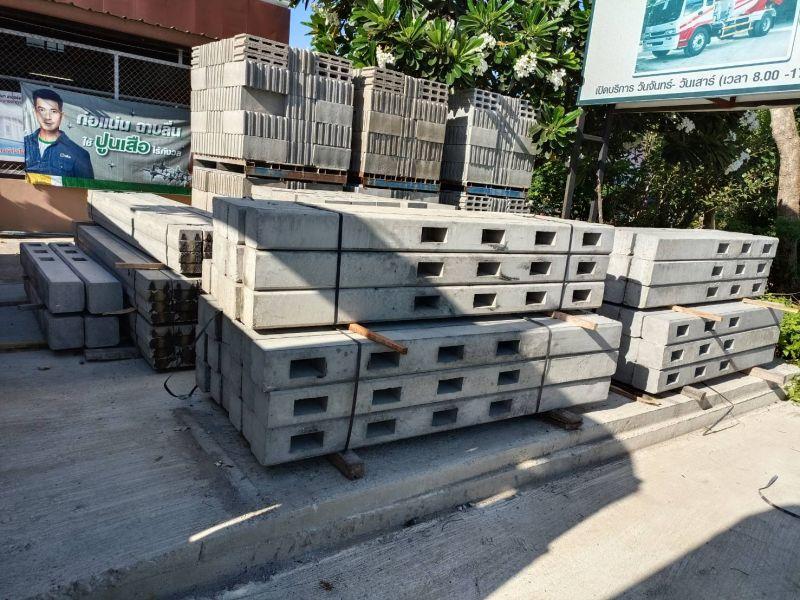จัดส่ง รั้วคาวบอย 4 ชั้น ต.วังด้ง อ.เมือง จ.กาญจนบุรี- 5 ก.ค. 64